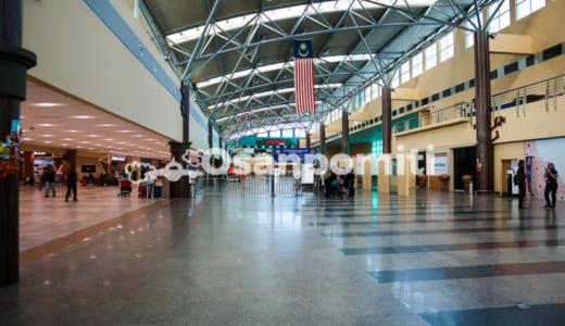 ランカウイ国際空港(LGK)ガイド 小規模空港なため設備が少ない事に注意