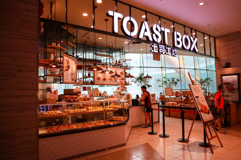 TOAST BOX/サンテックシティ