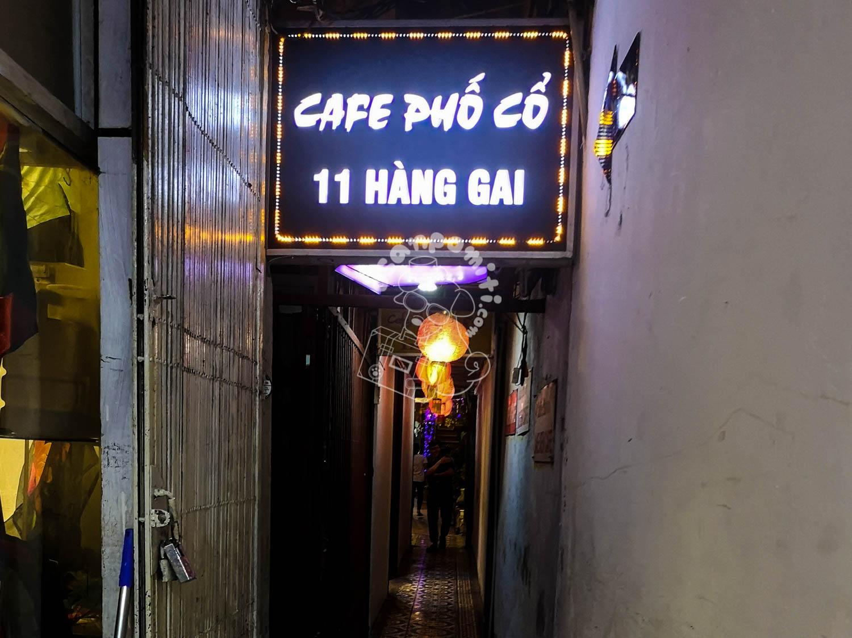 カフェ フォーコー/ハノイ