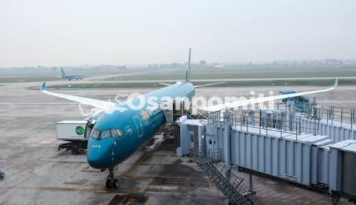 ハノイ・ノイバイ国際空港での両替について レートと店舗営業時間まとめ