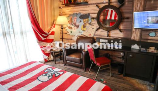 レゴランドホテルマレーシア宿泊レポート レゴランドを楽しむのに最適なホテル