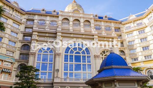 子連れディズニーランドのホテル選び方ガイド 公式も非公式も舞浜のホテル情報