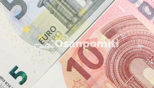 オーストリア両替のおすすめは?日本と現地のレートを比較しました