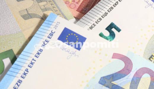 フランスでの両替のおすすめは?日本と現地のレートを比較しました