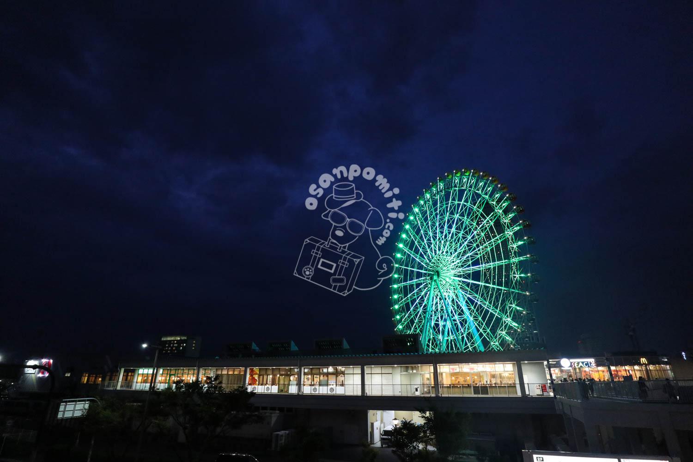 観覧車/りんくうプレジャータウン・シークル