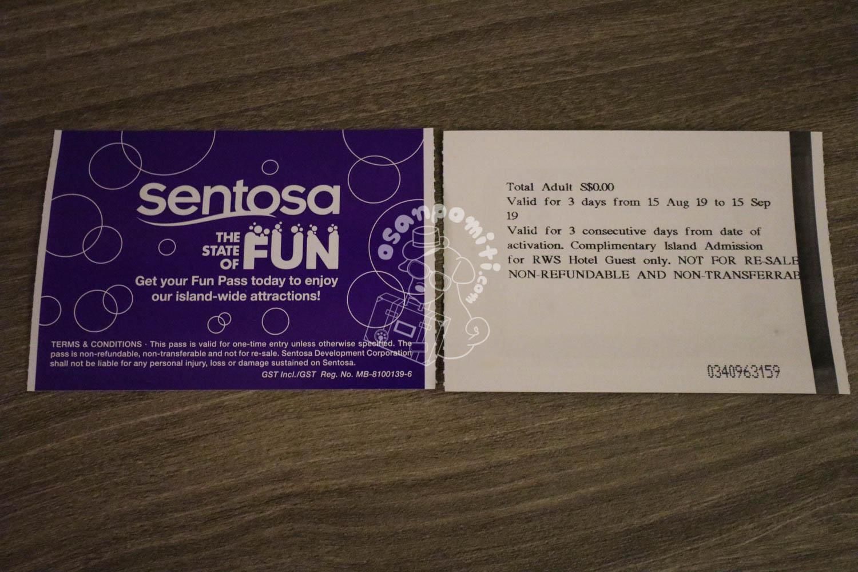 チケット/ハードロック ホテル シンガポール