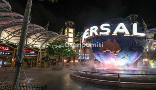 ユニバーサルスタジオシンガポールの楽しみ方ガイド 日本と違う施設がいっぱい