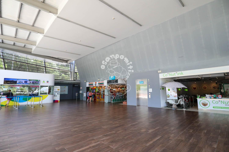 シロソポイントステーション/シロソビーチ