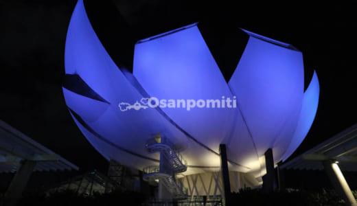 シンガポールのアートサイエンスミュージアムに行ってきた チームラボの展示が面白い
