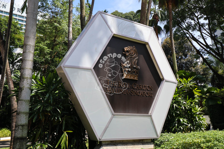 リッツカールトン ミレニア シンガポール/マリーナベイ