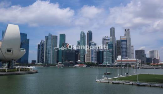 シンガポールに首都は無いですが、中心市街地がどこなのかまとめました