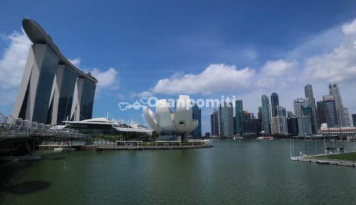 シンガポールのホテルの選び方ガイド エリア別におすすめホテルをまとめました