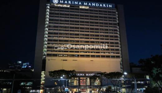 マリーナ マンダリン シンガポール宿泊リポート 中心部の観光におすすめ
