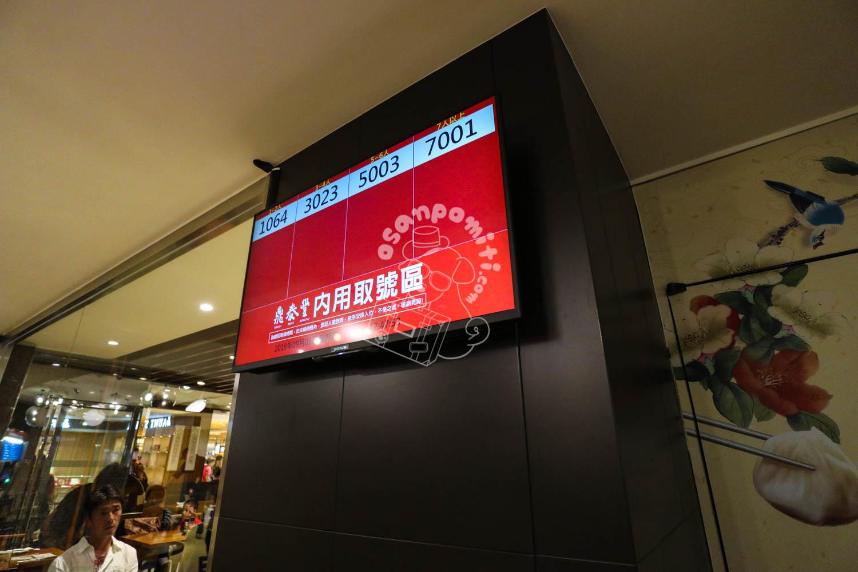 鼎泰豊南西店/中山駅