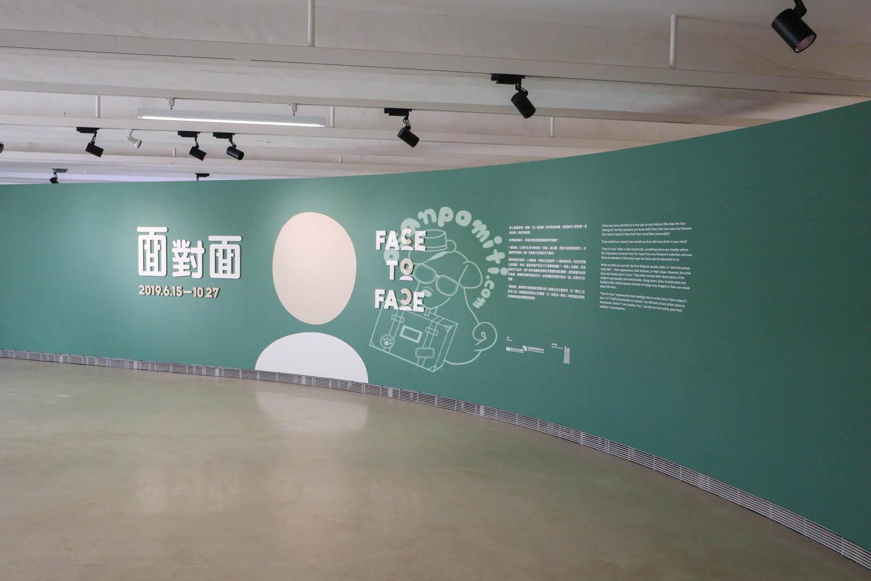 児童芸術教育中心/台北