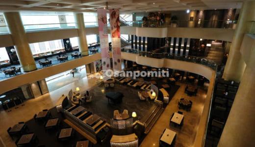 リージェント台北宿泊リポート 台北の老舗五つ星ホテル