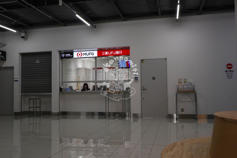 ターミナル2/セントレア(中部国際空港)