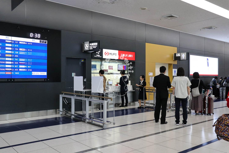 三菱UFJ銀行/セントレア(中部国際空港)