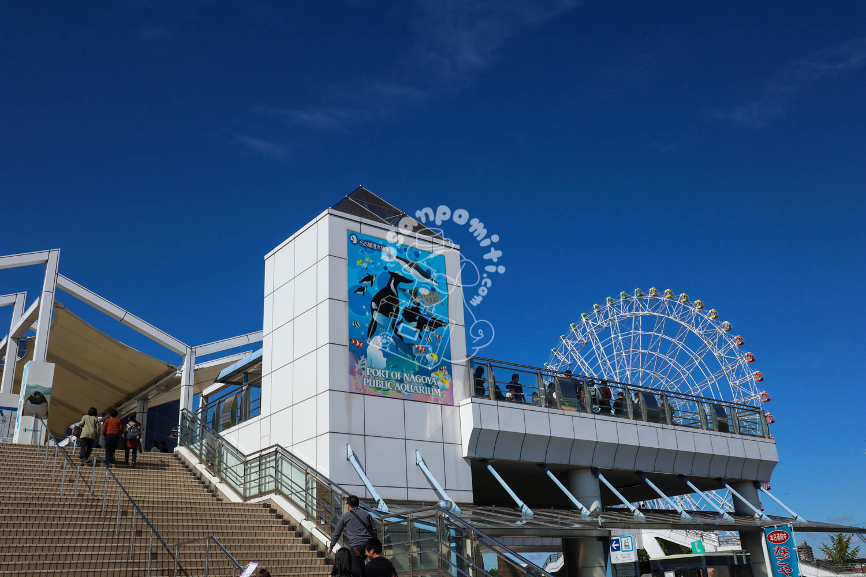 名古屋港水族館/名古屋