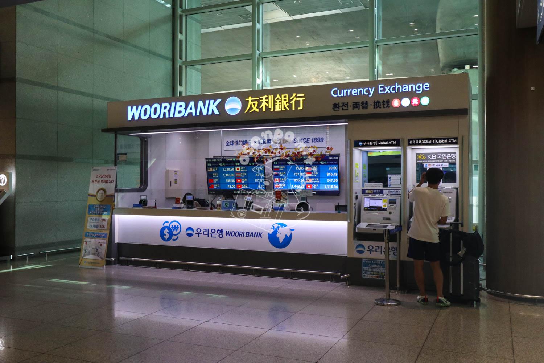 友利銀行/仁川国際空港