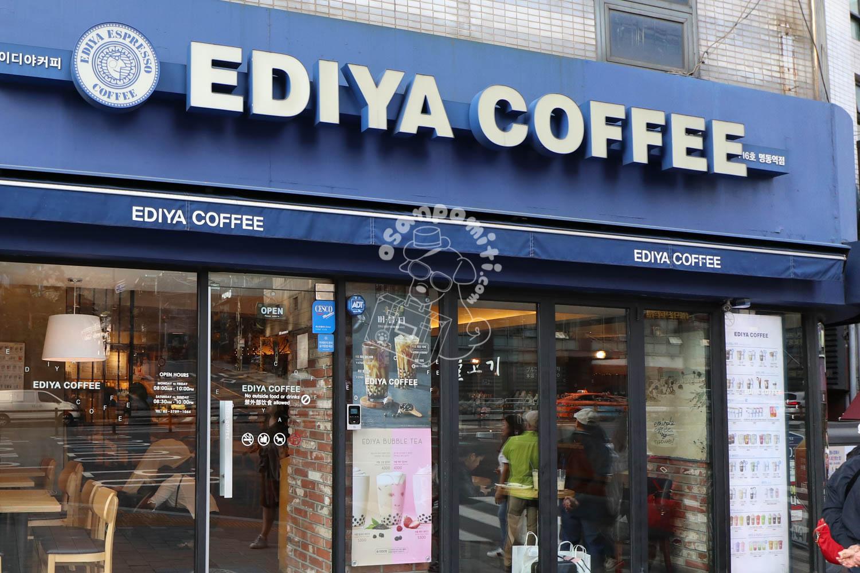 EDIYA COFFFEE/明洞