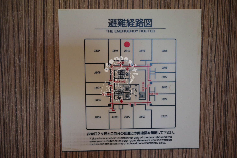 全体図/ホテルエピナール那須