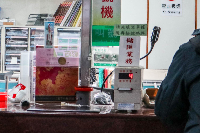 台湾郵便局/台北駅