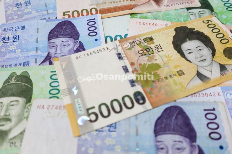 いくら 5 円 日本 で 千 ウォン 万 は 4万1千ウォンって、日本円でいくらくらいですか??また韓国ではどのくらい滞在