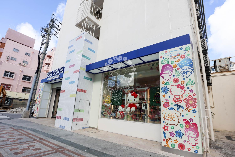 外観/ホテル沖縄 with サンリオキャラクターズ