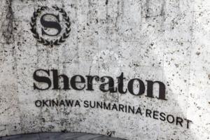 外観/シェラトン沖縄サンマリーナリゾート