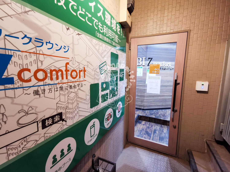 BIZcomfort(ビズコンフォート)田町