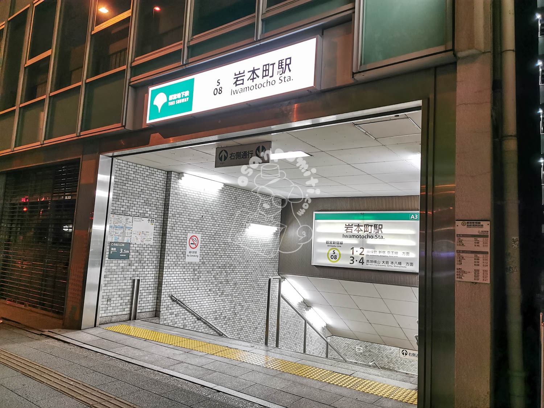 BIZcomfort(ビズコンフォート)秋葉原岩本町