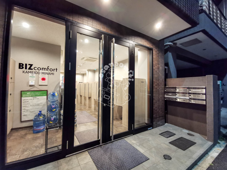 BIZcomfort(ビズコンフォート)亀戸南