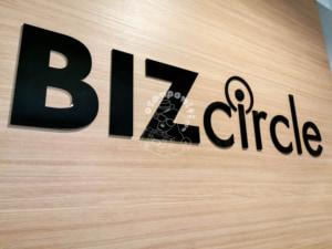 BIZcircle(ビズサークル)を実際に1年使った上で評判・口コミをレビューしました