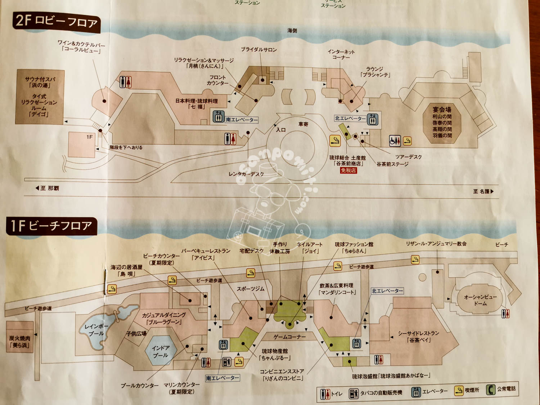全体図/リザンシーパークホテル谷茶ベイ