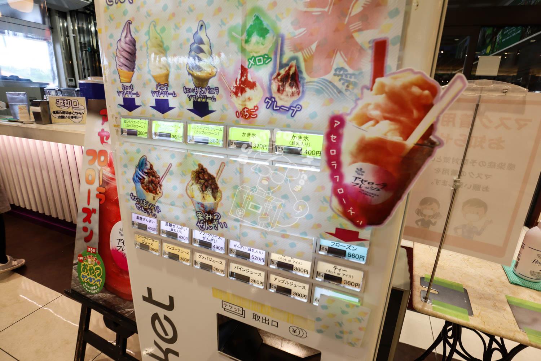 御菓子御殿名護店/沖縄