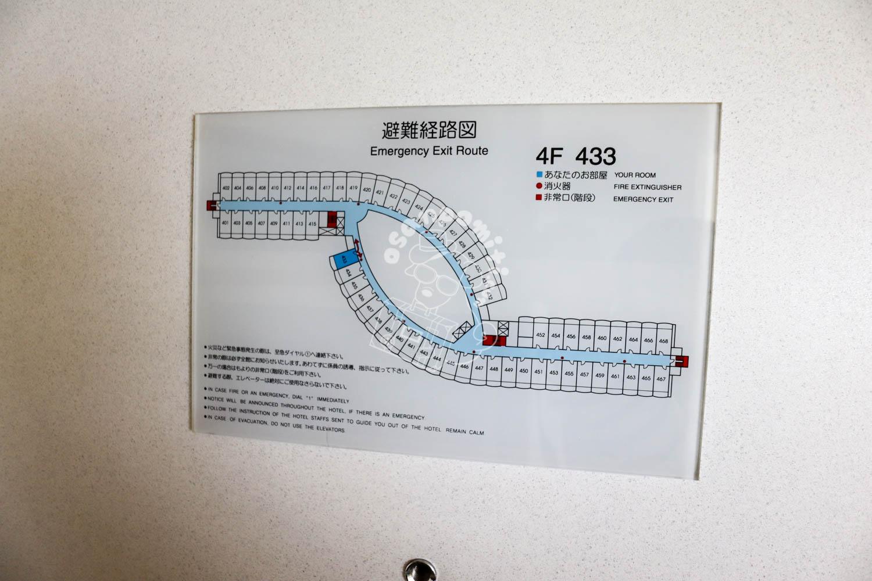 お部屋/ANAインターコンチネンタル万座ビーチリゾート