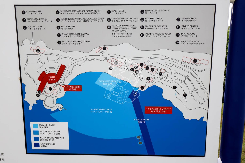 全体図/ANAインターコンチネンタル万座ビーチリゾート
