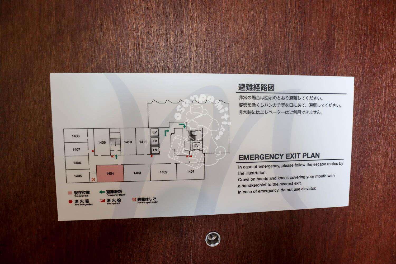 お部屋/ メルキュールホテル沖縄那覇