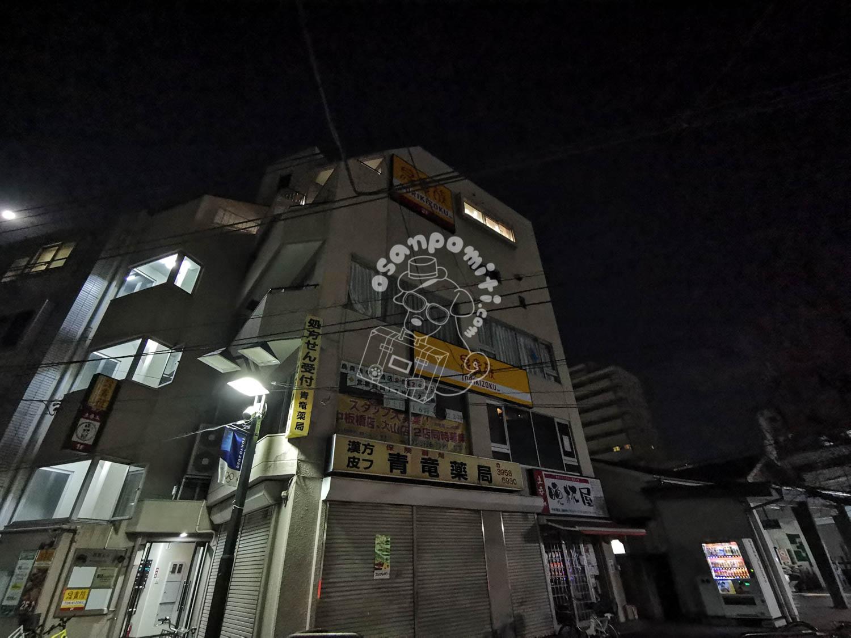 BIZcomfort(ビズコンフォート)中板橋