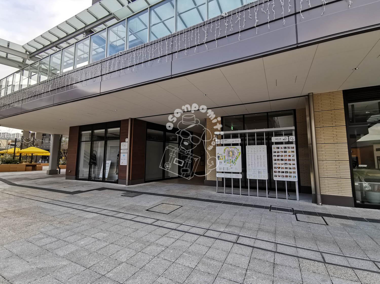 BIZcomfort(ビズコンフォート)南町田