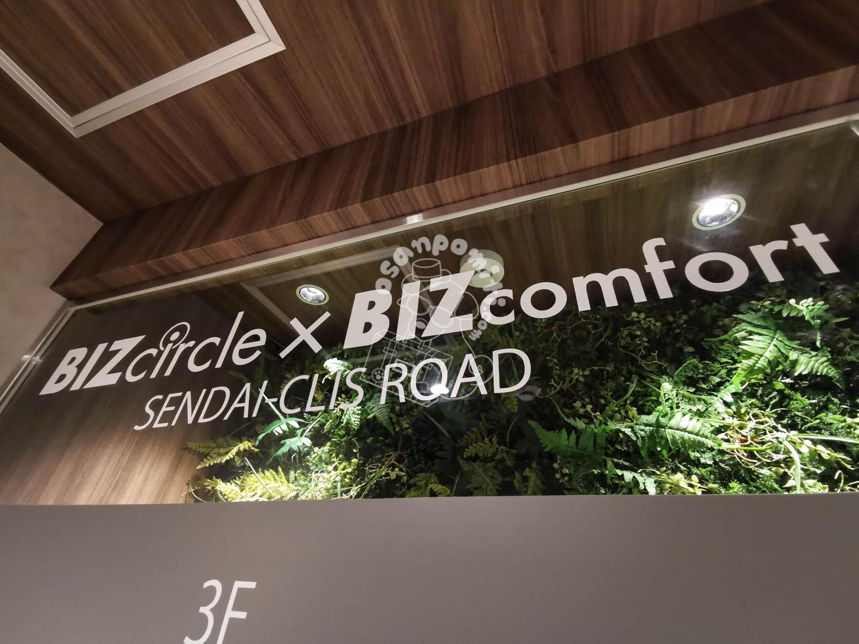 BIZcomfort(ビズコンフォート)仙台クリスロード