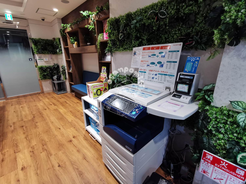 BIZcomfort(ビズコンフォート)神戸元町