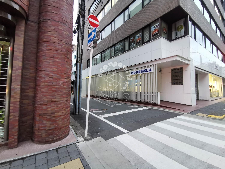 BIZcomfort(ビズコンフォート)京都四条烏丸