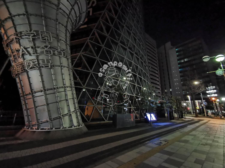 BIZcomfort(ビズコンフォート)名古屋名駅南
